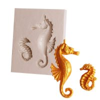 Dual Seahorse Mould